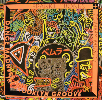 Various - Dance Madness And The Brooklyn Groove (LP, Comp)
