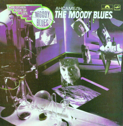 The Moody Blues - The Other Side Of Life (LP, Album)